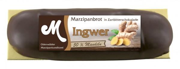 Ingwer Marzipanbrot